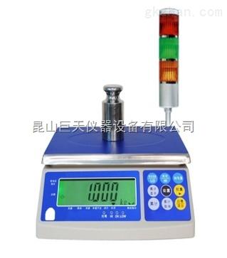 安微桌秤6公斤检重称,电子称6kg记重秤批发价