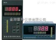 PS-905R液晶流量积算记录仪