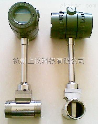 lugb-压缩空气流量计
