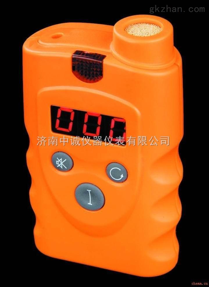 手持式氢气报警器
