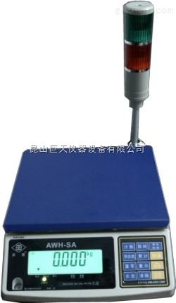 吴中带232串行口输出功能的电子报警桌秤哪里zui便宜