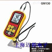 标智GM130超声波测厚仪GM130