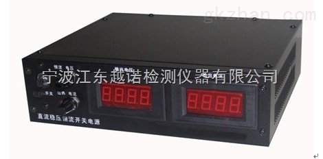 60v15a-直流稳压电源生产厂家-宁波江东越诺检测仪器