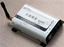 USB接口远距离网关