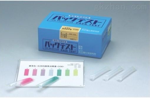 日本共立水质试剂盒