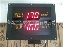pm2.5空气质量检测仪传感器
