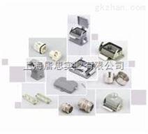 重载接插件用途/重载接插件参数/重载接插件厂家