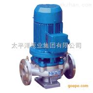 不锈钢立式管道泵 IHG系列