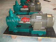 圆弧齿轮泵 输油泵
