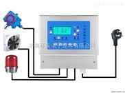 RBT-承德硫化氢泄漏报警器