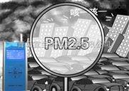 HAT200 PM2.5 速测仪