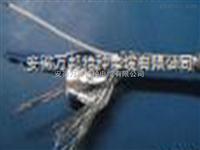 CAN总线电缆/现场总线标准FF现场总线
