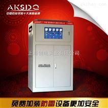 供应爱克塞数控机床用三相大功率稳压器SBW-225KVA