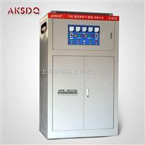 供应爱克塞工业用三相大功率稳压器SBW-250KVA