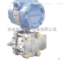 罗斯蒙特1151(2051)压力变送器