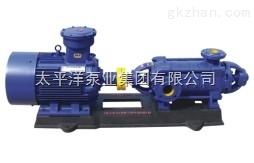 MD型锅炉热水循环泵 球墨铸铁材质