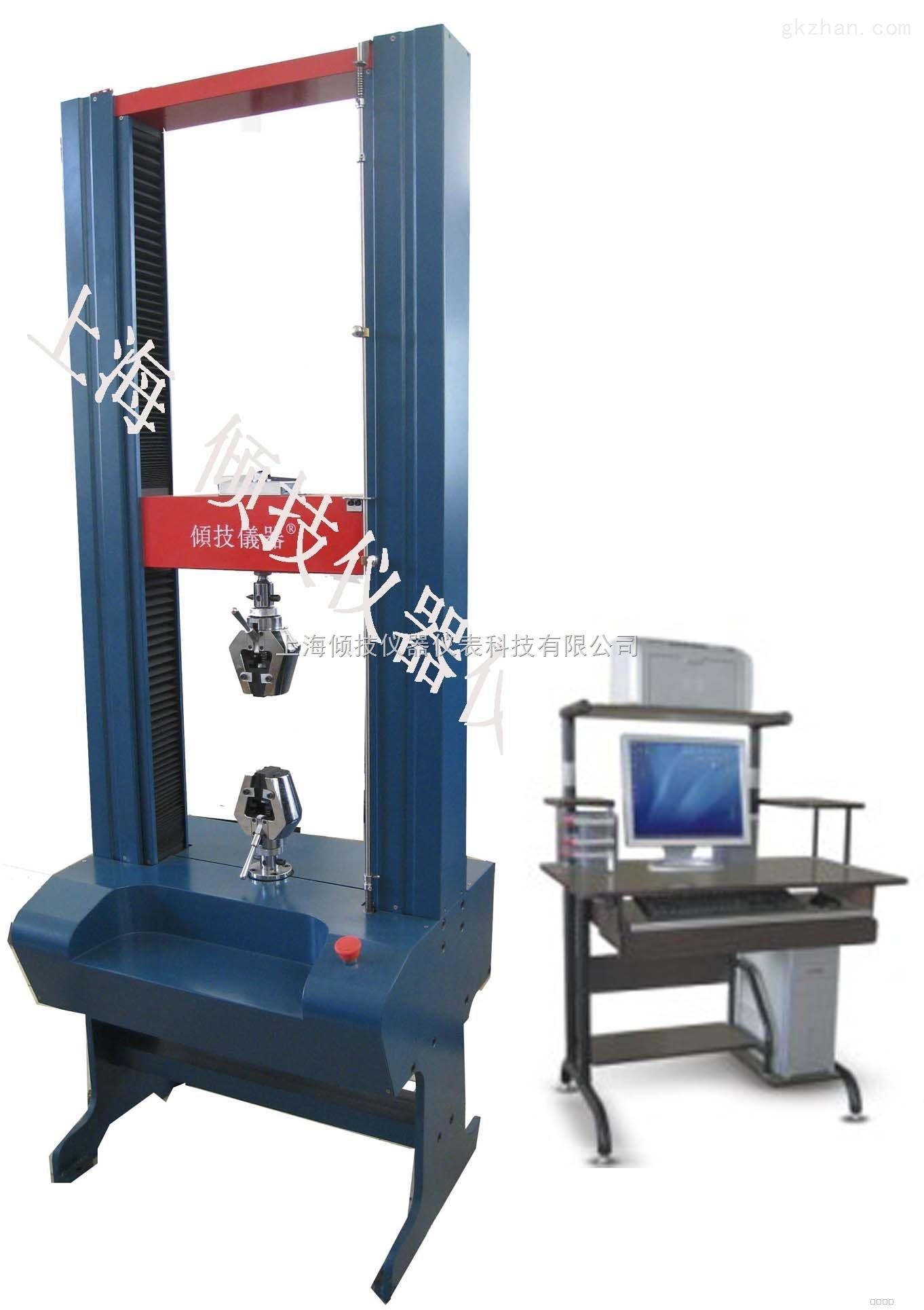空气弹簧检测实验机