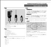 物位变送器7ML5033-1BA00-0AA0