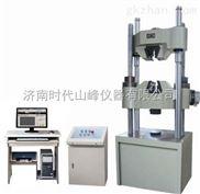 山东济南30吨微机控制电液伺服万能试验机