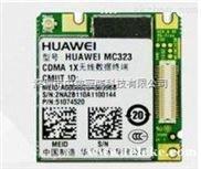华为CDMA模块MC323