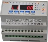 剩余电流式电气火灾监控探测器 产自安科瑞