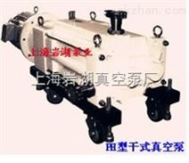 PH型无油干式真空泵