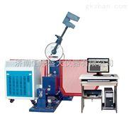JBDW-300Y/500Y微机控制低温全自动冲击试验机