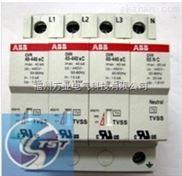 BT2 70-440S P TS-ABB 电涌保护器 OVR BT2 70-440S P TS