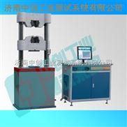 ZCWE-W300-微机屏显式液压万能试验机