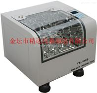 TS-100B台式空气恒温培养摇床