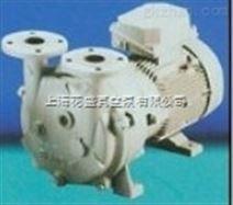 ELMO-F液环真空泵压缩机