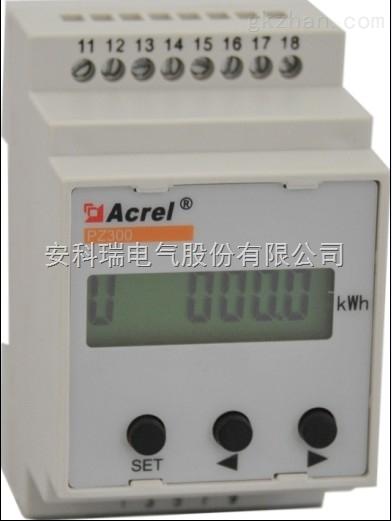 多回路监测仪表 安科瑞生产
