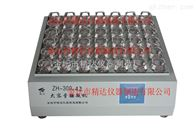 ZH-300-42大容量摇床