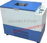ZH-D\ZH-DA全温空气恒温振荡器
