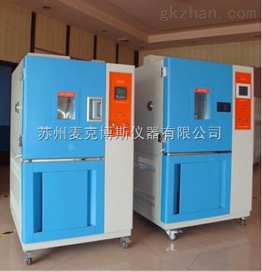 常熟高低温试验箱维修,高低温实验箱维修