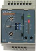 ASJ系列数字式量度继电器