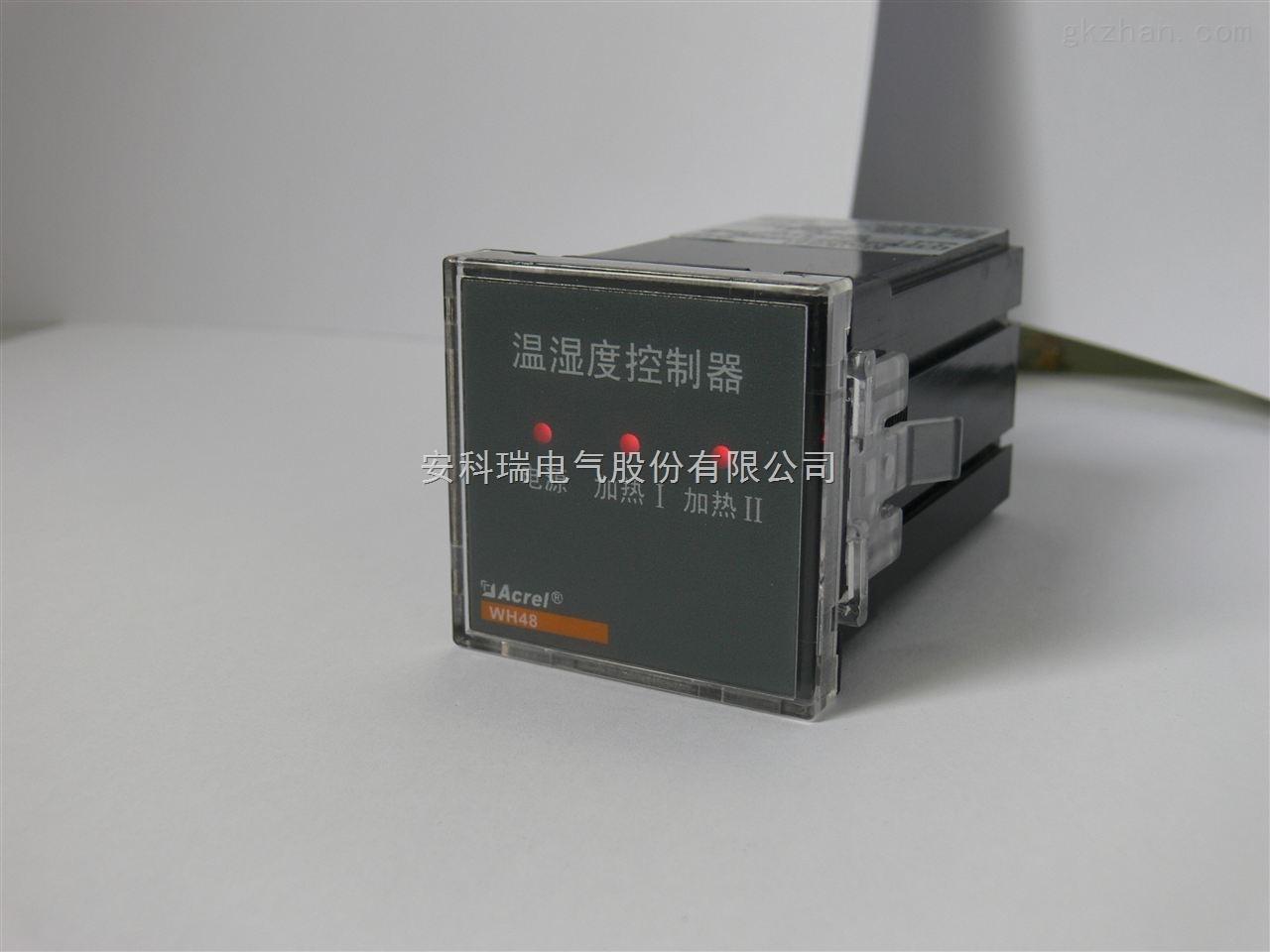 温湿度控制器 安科瑞生产