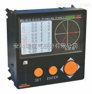 智能电表 安科瑞生产