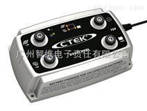 蓄电池充电器CTEK D250S DUAL