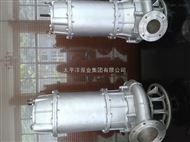 不锈钢潜水泵 QWP固定式安装