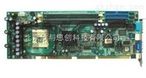 研祥FSC-1713VNA,奔四全长CPU卡 工控机主板