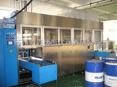 苏州碳氢超声波清洗机,全自动清洗机