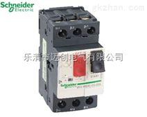施耐德GV2-ME02C电动机断路器