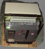 常熟框架断路器CW1-3200/2900A