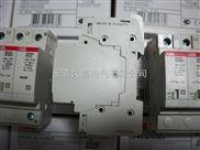 高仿ABB电源防雷器OVR-BT2-20/3+N(型号齐全)