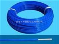 KFF耐高温电缆耐高温氟塑料电力电缆
