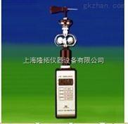 FYF1三杯式风向风速仪,手持式风速仪
