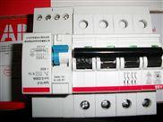 高仿ABB漏电断路器GS261-C10A GS262-D63A GS263-D16A GS264-D20A漏电保护开关