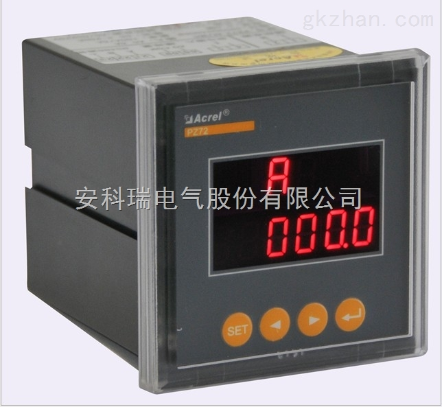 液晶频率表 安科瑞生产