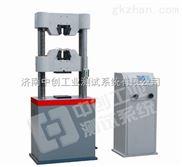 焊接材料拉力试验机,焊接材料拉力试验方法